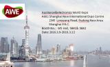 2016 Appliance&electronics World Expo- China Shanghai