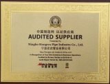 Audited Supplier Hongwu Pipe by made-in-China
