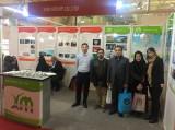 XiMi Group on the IPCC Fair 2016 in Iran