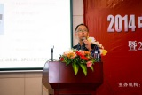 2014 China South China SMT academic and application technology annual meeting and 2014 China SMT inn