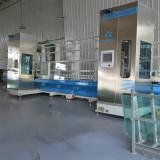 Apis glass import vertical working center