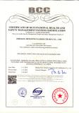 Zhejiang Hengfengtai Gear Reducer Gear Motor certification GBT28001