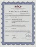 CE (extracting machine)