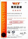 GBT28001:2001-CHINESE VERSION