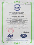 CHINA GREAT WALL QUALITY ASSURANCE CENTER ENVIRONMENT MANAGEMENT SYSTEM CERTIFICATE