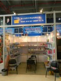 canton fair pictures-1