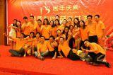 Pustar Company 13th Anniversary