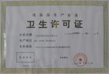 Hygiene License