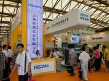 The 18th Shanghai Int′l Advertising & Sign Exhibition
