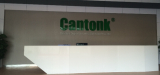 Cantonk company
