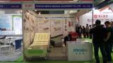 2016 CMEF Exhibition