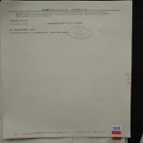 CHINA CLASSICATION SOCIETY