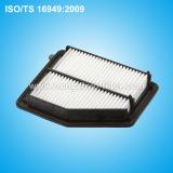 air filter 17220-R1A-A00