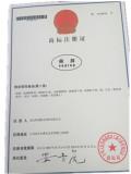 Certificate of Trademark