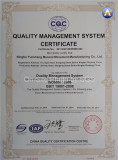 Quality Managment System Certificate