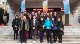 Tour for Huangshan