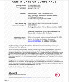 UL2054 certificate of lithium battery