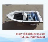 5m center cosole aluminum fishing boat