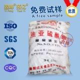 Sodium Metabisulfate Food Grade