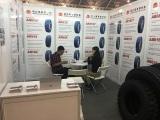 Exhibition Singapore Tire Expo