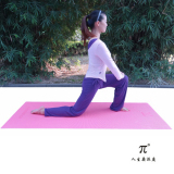 tpe eva pvc yoga mat
