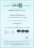 Sira certificate