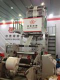 2013 Chinaplas fair