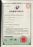 New technology patent for uhmw pe pipe extrusion