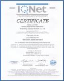 ISO9001,2008 Standard
