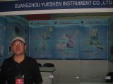 General Manager Mr. Su at Vietnam Hospital Equipment Fair 2006