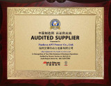 Audited Supplier Certificate of Made in China
