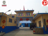 Linyi Dadong Machinery Co; LTD.