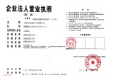 Certification for Company Registration
