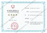 The Elevator Association Member Certificate