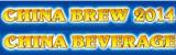 China Brew, China Beverage 2014