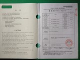 Guangdong Jiangmen Supervision Testing Institute of Quality&Metrology Test Report