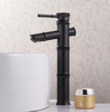ORB Bamboo Bathroom Faucet