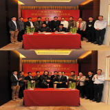 Signed Strategic Cooperation Agreement with Guang Mei