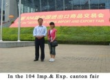 The 104th IMP.&EXP.Canton Fair