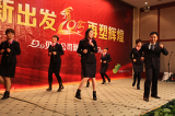annual meeting of Zhejiang Beiniao 2