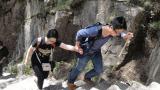 Mutual assistance--Mountain climb, Kwell company bonus