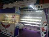 HK Jewelry Show 2017