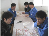 Chinese Chess Game