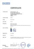 Solar Keymark - FPC-A32