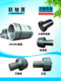 HONFENG PRODUCTS