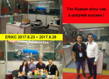 Aug 2017 Russia (Moscow) International Auto Show