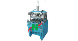 NF-AFM01 Automatic flang press Three-sides Folding Machine
