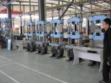 Hydraulic UTM workshop