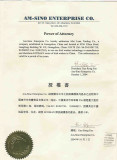 USA Autorisation Certification