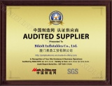 SGS Audited Supplier-2011